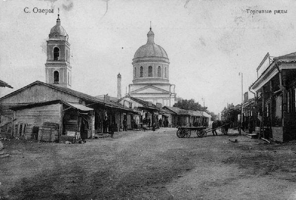 02 Вид на Троицкую церковь со стороны Базарной площади (фото начала XX века)