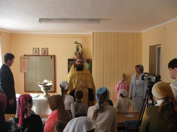 01 Открытие воскресной школы