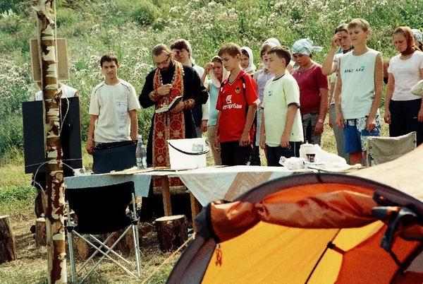 07 Православный летний лагерь (8-10 августа 2008 г.)