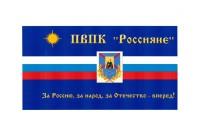 7.флаг