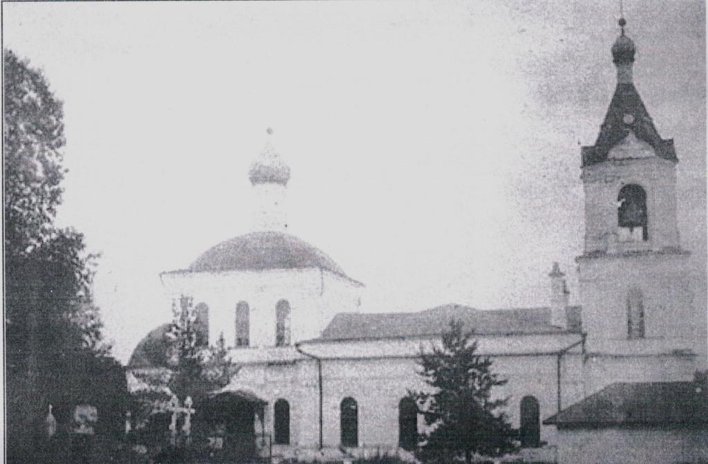 Ростиславль